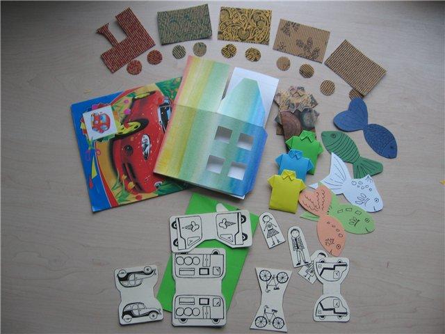 заготовки для занятий с  ребенком